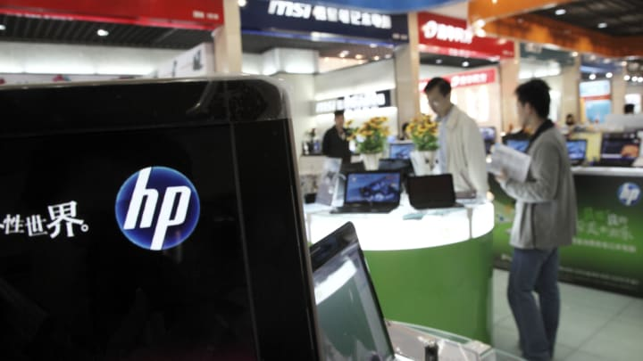 Huge layoff operation from HP