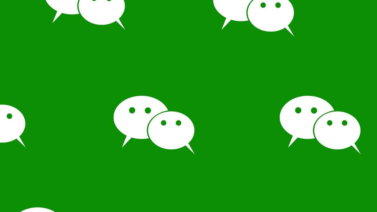 If WeChat is prohibited sales of iPhone may fall