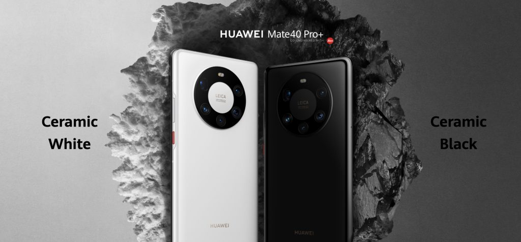 Ambitious statement from HuaweiMate 40 series can be used for 3 years without freezing