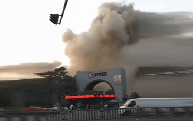 MSI factory fire broke out Here are the images