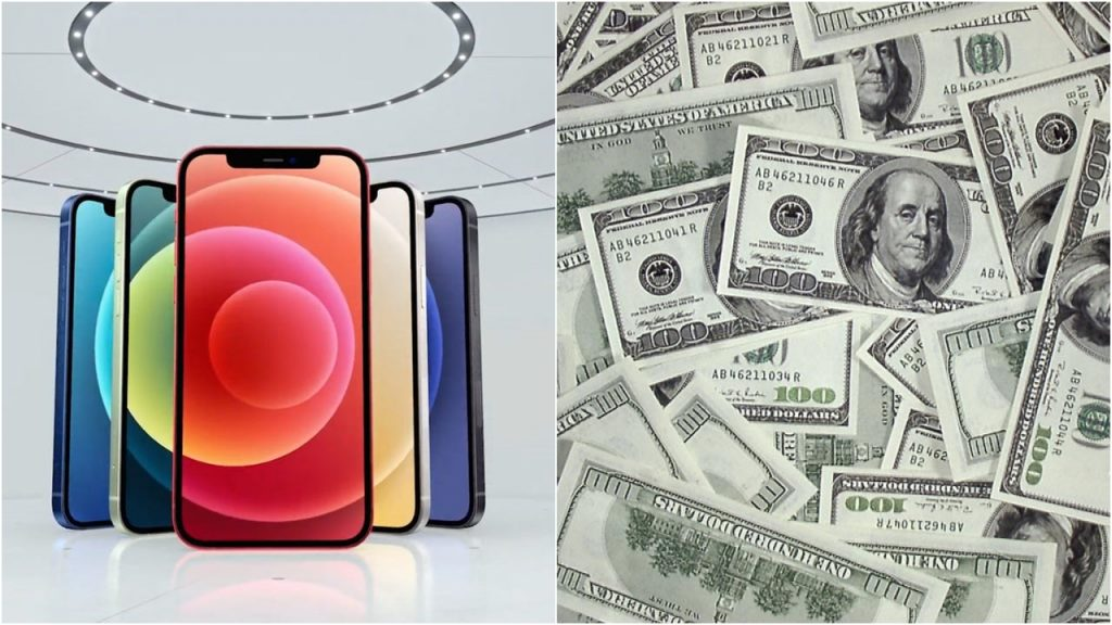Where is the most expensive iPhone 12 in the world Here is the answer