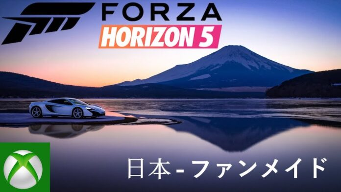 Forza Horizon 5 could arrive in 2021