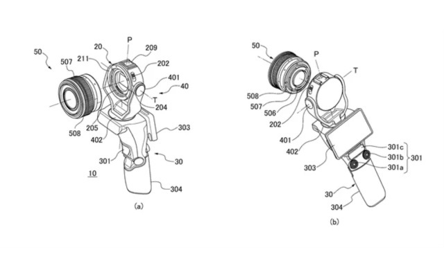 New patent similar to DJI Osmo camera from Canon 2