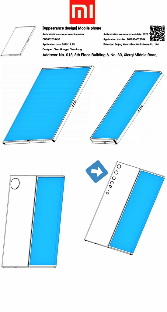 Patent application for foldable phone from Xiaomi 1