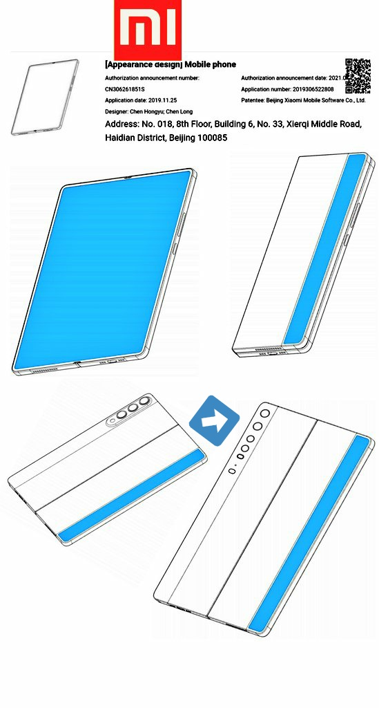 Patent application for foldable phone from Xiaomi 2