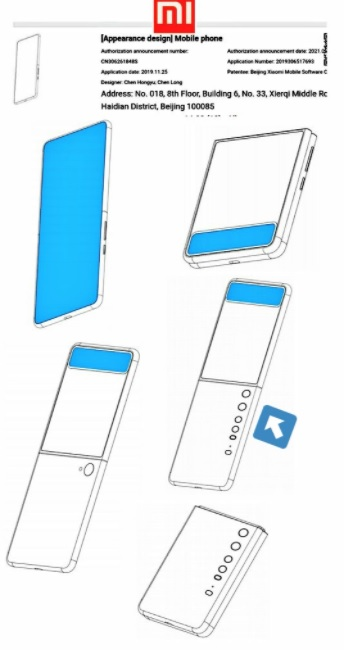 Patent application for foldable phone from Xiaomi 3