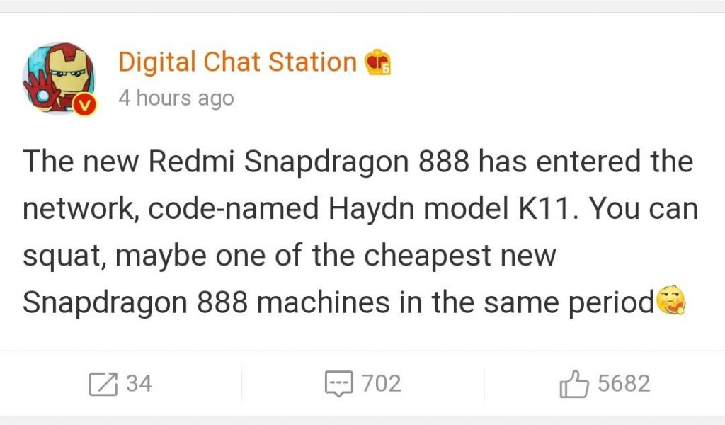 Redmi is preparing to release a smartphone with Snapdragon 888 processor 1