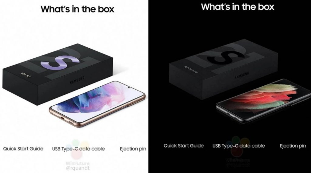 Samsung Galaxy S21 box contents revealed 1
