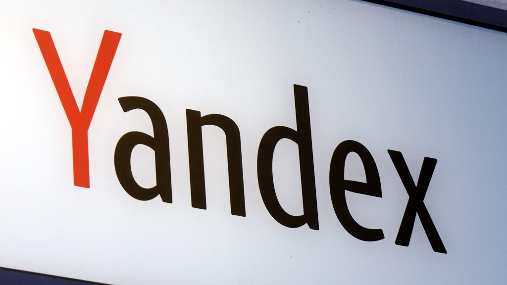 Yandex detected thousands of data leaks