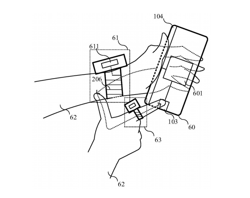 Crazy patent from Huawei Long range wireless charging 2