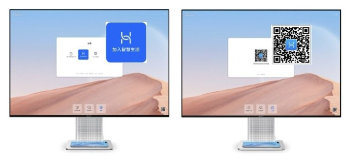 Huawei MateView revealed Slim bezels and built in wireless charging stand