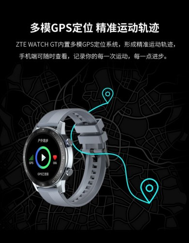 Official images of the ZTE Watch GT smartwatch have been released 1