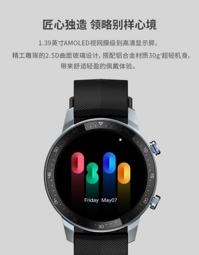 Official images of the ZTE Watch GT smartwatch have been released