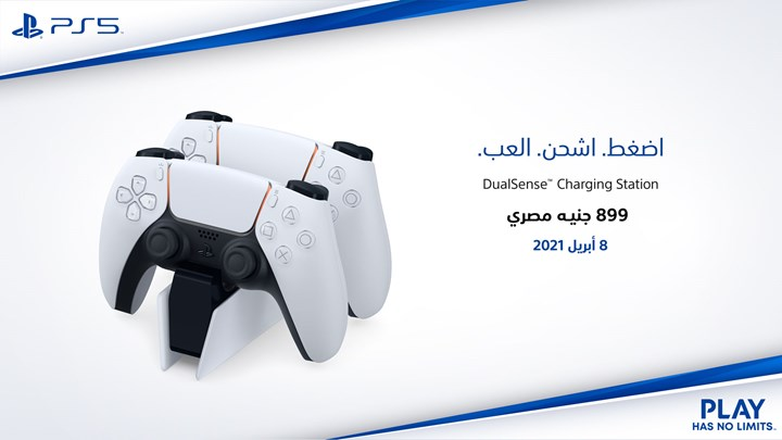PS5 Pre Orders Launching in Egypt Soon With High Price