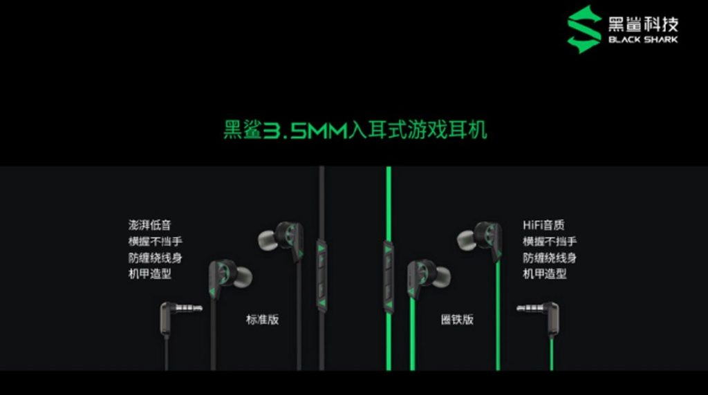 Xiaomi Announces Accessories Available with Black Shark 4 Family