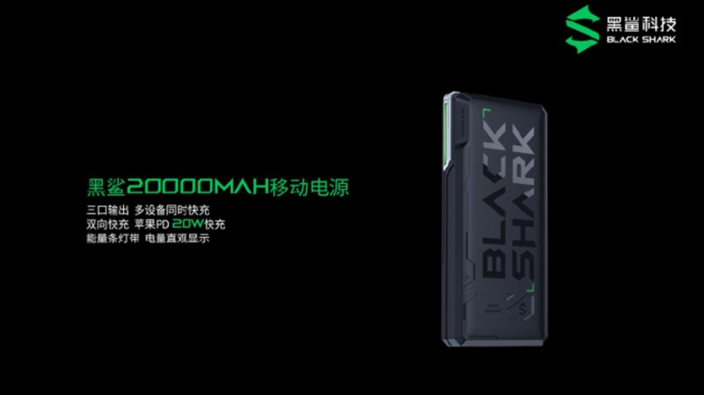 Xiaomi Announces Accessories Available with Black Shark 4 Family 2