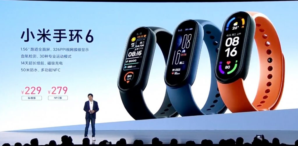Xiaomi Mi Band 6 a smart wristband with NFC was introduced 2