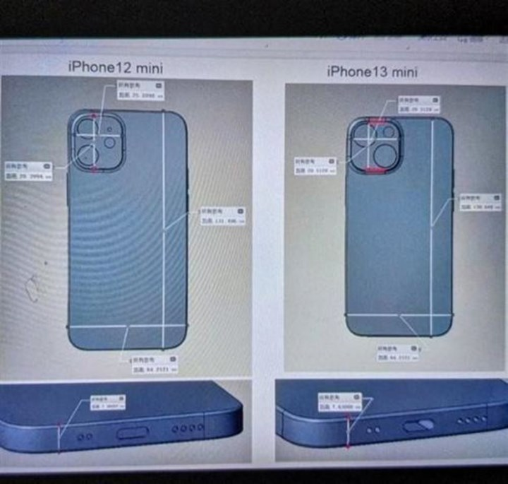 First live photo of iPhone 13 mini revealed 1