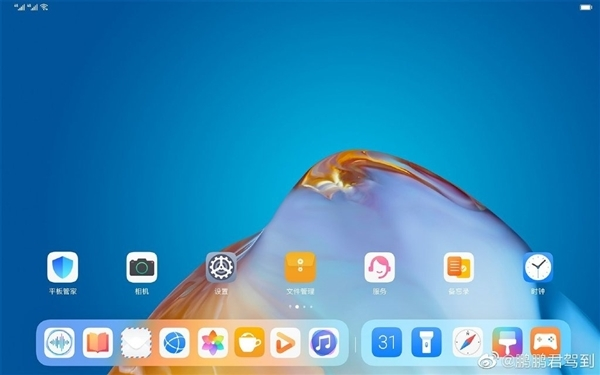 Huawei MatePad Pro 2 release date leaked 1