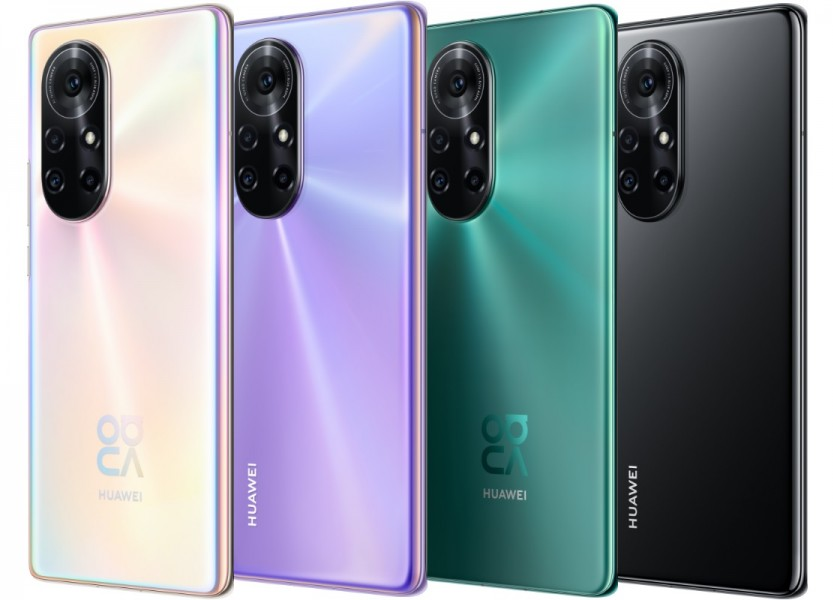 Huawei Nova 8 Pro 4G introduced Here are the features 1