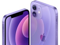 Purple iPhone 12 announced Heres the price and release date 2