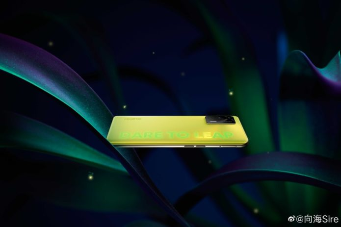 Realme Q3 Pro spotted on Geekbench with features