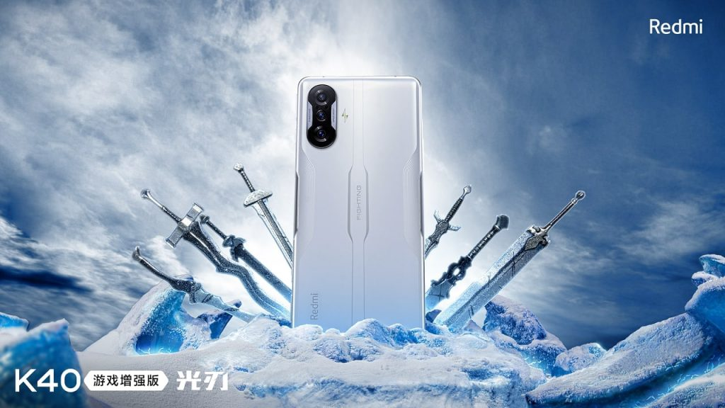 Record sales in 1 minute from Redmi K40 Gaming Edition