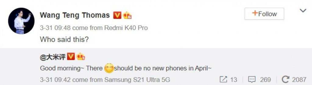 Redmi has given a release date for their new phone 1