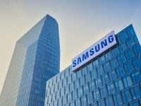 Samsung builds two new factories 45 billion budgeted