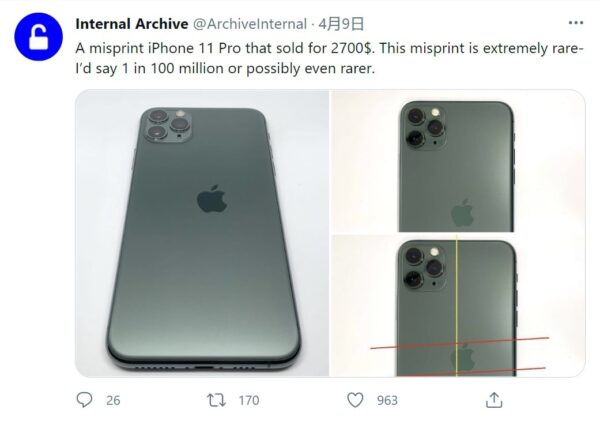 iPhone 11 Pro with curved logo sold for 2700 1