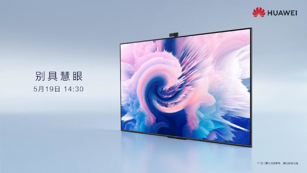 Huawei Smart Screen SE with the pop up camera is coming