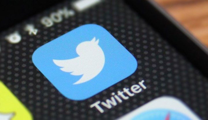 In the coming days Twitter may launch its Facebook style multi like button