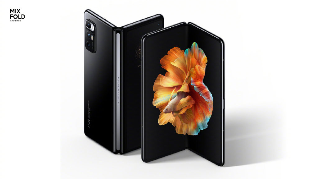 The new Mi Mix Fold model is coming 1