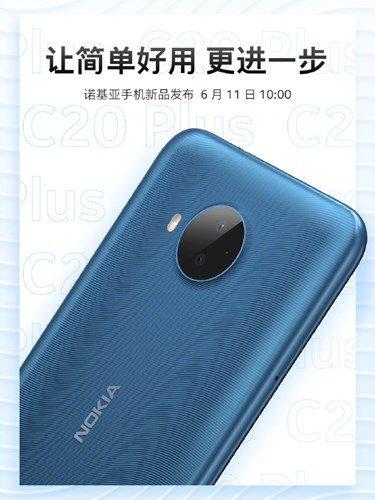 The launch date of the upcoming Nokia C20 Plus with a 5000 mAh battery has been announced