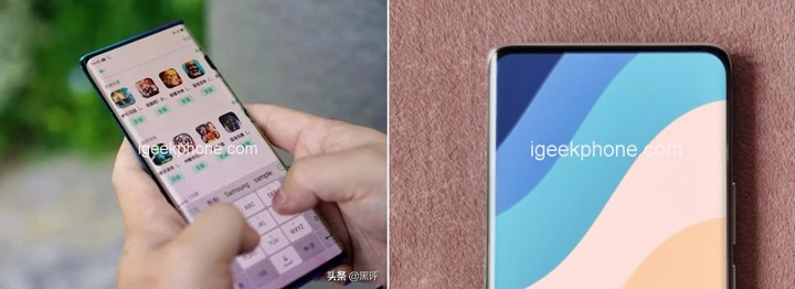 The design and specifications of the Xiaomi Mi Mix 4 revealed 1