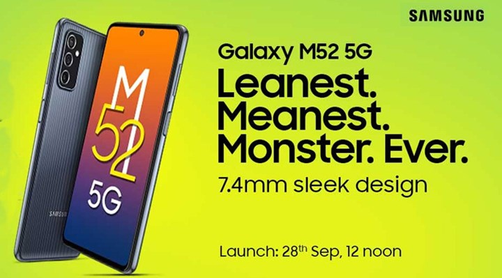 The release date of the 120Hz display Samsung Galaxy M52 5G has been announced